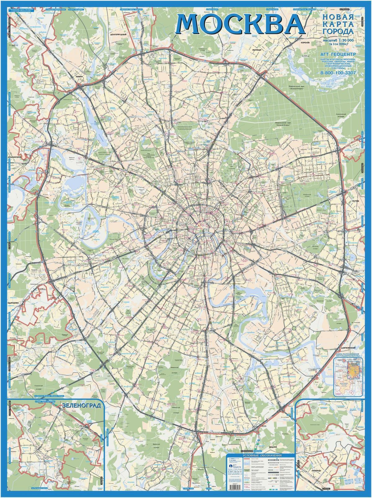 topografisk kart Moskva topografiske kart   Moskva topografiske kart (Russland) topografisk kart